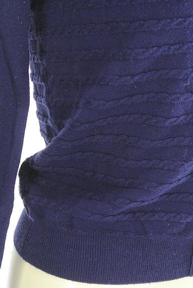 MISCH MASCH(ミッシュマッシュ)の古着「ケーブルボーダーカーディガン(カーディガン・ボレロ)」大画像5へ
