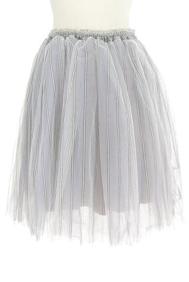 Snidel(スナイデル)の古着「ストライプ柄チュールスカート(スカート)」大画像1へ