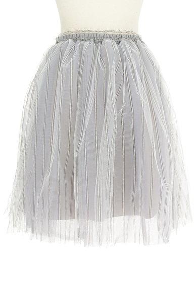 Snidel(スナイデル)の古着「ストライプ柄チュールスカート(スカート)」大画像2へ