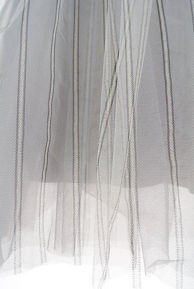 Snidel(スナイデル)の古着「ストライプ柄チュールスカート(スカート)」大画像5へ