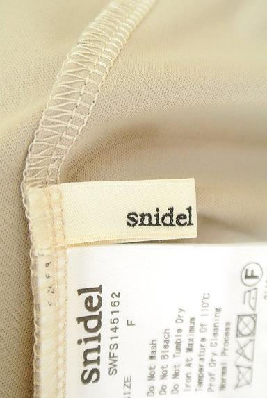 Snidel(スナイデル)の古着「ストライプ柄チュールスカート(スカート)」大画像6へ