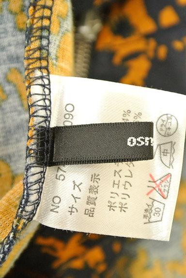 OSMOSIS(オズモーシス)の古着「総柄7分袖コクーンワンピ(ワンピース・チュニック)」大画像6へ