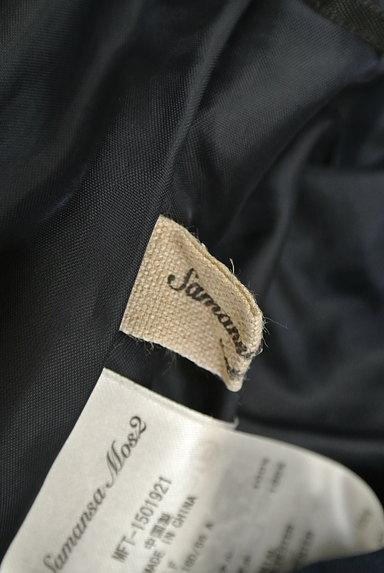 SM2(サマンサモスモス)の古着「(ロングスカート・マキシスカート)」大画像6へ