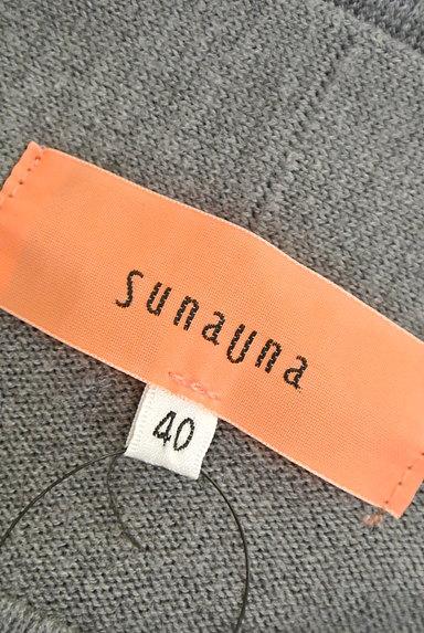 SunaUna(スーナウーナ)の古着「肩デザインパフスリーブニット(ニット)」大画像6へ