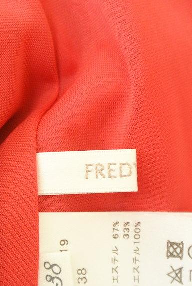 fredy(フレディ)レディース スカート PR10229192大画像6へ