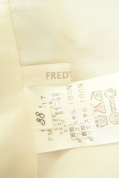 fredy(フレディ)レディース パンツ PR10229194大画像6へ