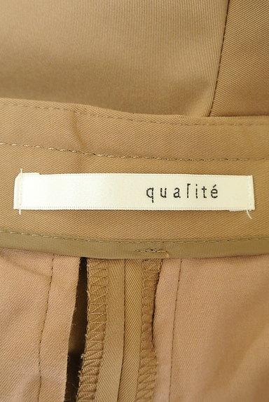 qualite(カリテ)の古着「(パンツ)」大画像6へ
