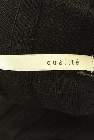 qualite(カリテ)の古着「(ワンピース・チュニック)」大画像6へ