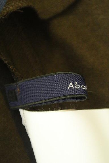 Abahouse Devinette(アバハウスドゥヴィネット)の古着「(ロングスカート・マキシスカート)」大画像6へ