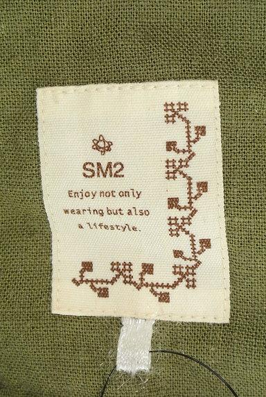 SM2(サマンサモスモス)の古着「(ブルゾン・スタジャン)」大画像6へ