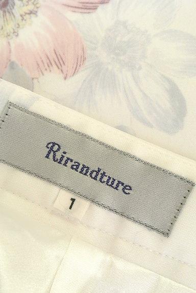 Rirandture(リランドチュール)の古着「(スカート)」大画像6へ