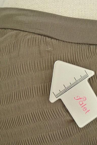 SunaUna(スーナウーナ)の古着「セミフレアギャザースカート(スカート)」大画像5へ