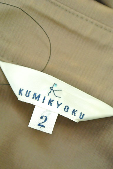 KUMIKYOKU(組曲)の古着「7分袖シャツ風ジャケット(ジャケット)」大画像6へ
