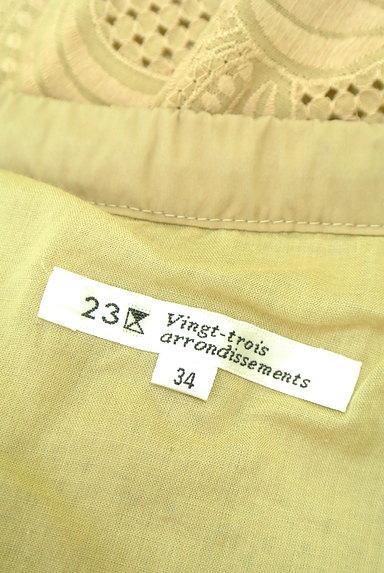 23区(23ク)の古着「スカラップ総刺繍スカート(スカート)」大画像6へ