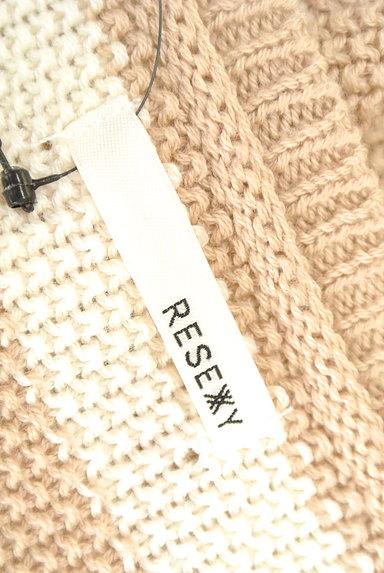 RESEXXY(リゼクシー)の古着「5分袖ボーダーニットソー(ニット)」大画像6へ