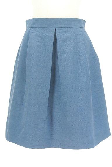 Tiara(ティアラ)の古着「ハイウエストタックフレアスカート(スカート)」大画像1へ