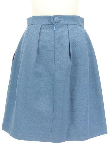 Tiara(ティアラ)の古着「ハイウエストタックフレアスカート(スカート)」大画像2へ