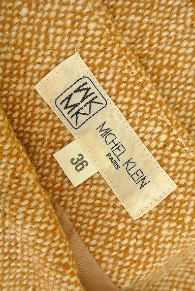MK MICHEL KLEIN(エムケーミッシェルクラン)の古着「フロントスリットタイトスカート(スカート)」大画像6へ