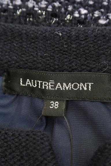LAUTREAMONT(ロートレアモン)の古着「ラメ混ボーダーカーディガン(カーディガン・ボレロ)」大画像6へ