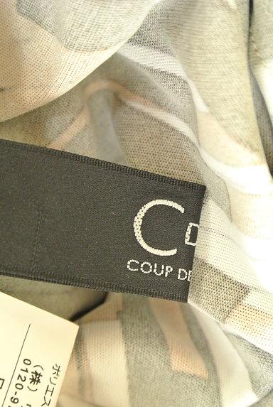 COUP DE CHANCE(クードシャンス)の古着「総柄7分袖カシュクールワンピ(ワンピース・チュニック)」大画像6へ