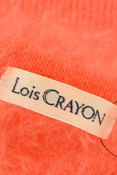 Lois CRAYON(ロイスクレヨン)の古着「リボン付き7分袖カーディガン(カーディガン・ボレロ)」大画像6へ