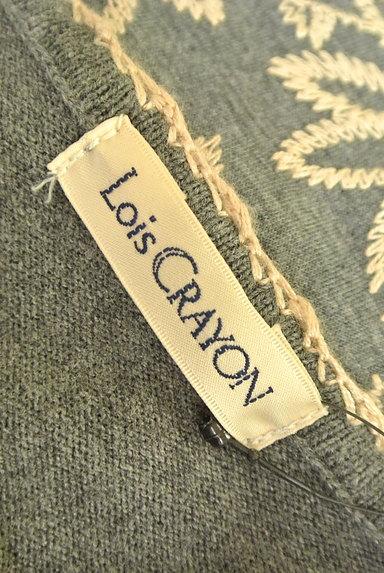 Lois CRAYON(ロイスクレヨン)の古着「刺繍ベスト付き7分袖ニットワンピ(ツーピース(ジャケット+ワンピース))」大画像6へ