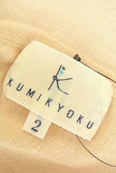 KUMIKYOKU(組曲)の古着「ニット&ボーダーセットアップ(セットアップ(ジャケット+スカート))」大画像6へ