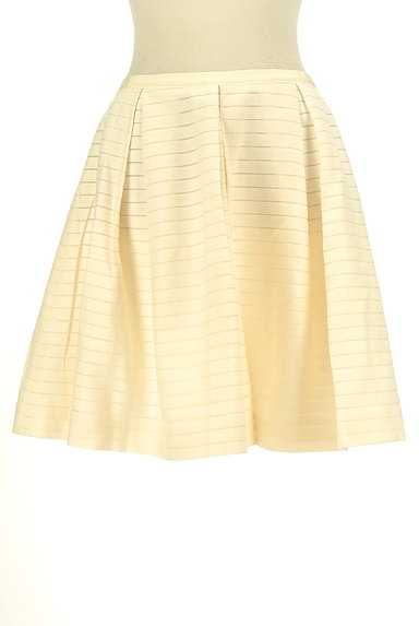 Bon mercerie(ボンメルスリー)の古着「タックフレア膝丈スカート(スカート)」大画像1へ
