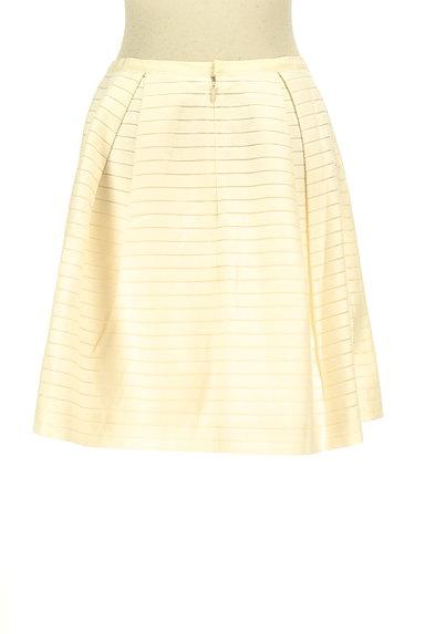 Bon mercerie(ボンメルスリー)の古着「タックフレア膝丈スカート(スカート)」大画像2へ