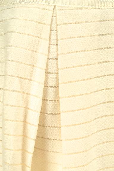 Bon mercerie(ボンメルスリー)の古着「タックフレア膝丈スカート(スカート)」大画像4へ