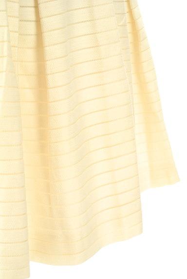 Bon mercerie(ボンメルスリー)の古着「タックフレア膝丈スカート(スカート)」大画像5へ