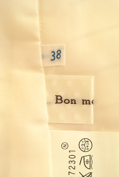 Bon mercerie(ボンメルスリー)の古着「タックフレア膝丈スカート(スカート)」大画像6へ