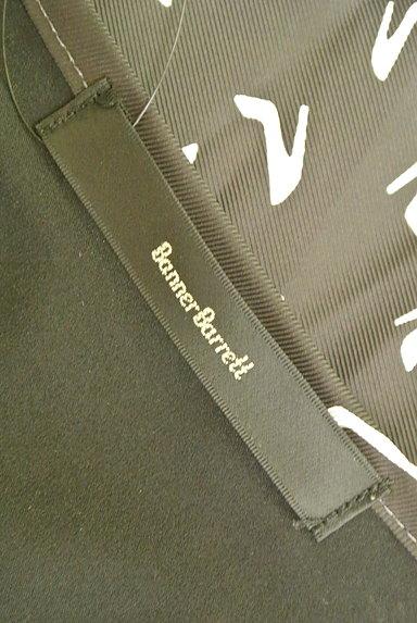 Banner Barrett(バナーバレット)の古着「総柄7分袖フレアワンピース(ワンピース・チュニック)」大画像6へ