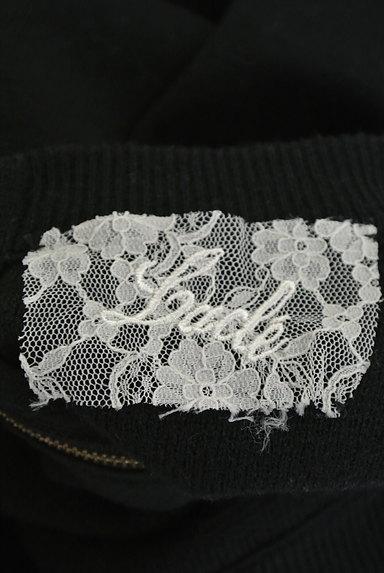 Rouge vif La cle(ルージュヴィフラクレ)の古着「裾切替ニットワンピース(ワンピース・チュニック)」大画像6へ