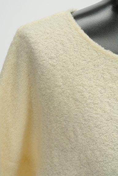 GRACE CONTINENTAL(グレースコンチネンタル)の古着「クルーネック7分袖ニット(ニット)」大画像4へ