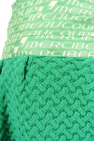 mercibeaucoup(メルシーボークー)の古着「ウエストリボンニットスカート(スカート)」大画像5へ