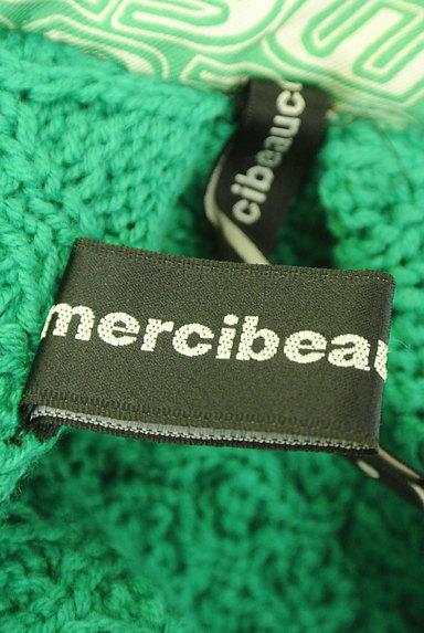 mercibeaucoup(メルシーボークー)の古着「ウエストリボンニットスカート(スカート)」大画像6へ