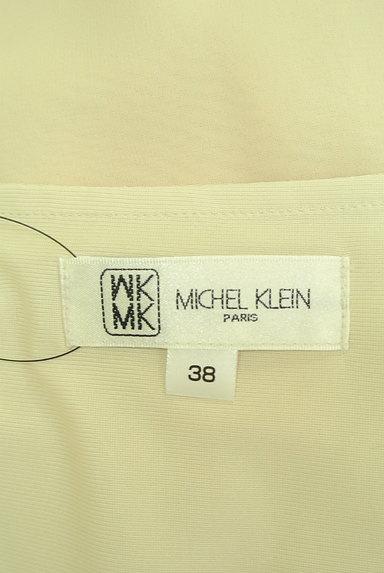 MK MICHEL KLEIN(エムケーミッシェルクラン)の古着「襟ビジューシフォンカットソー(カットソー・プルオーバー)」大画像6へ