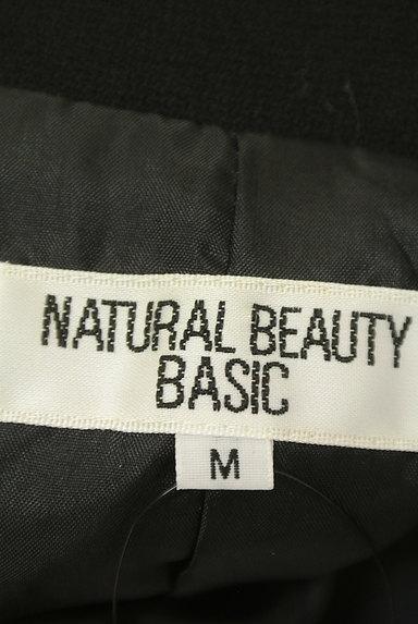 NATURAL BEAUTY BASIC(ナチュラルビューティベーシック)の古着「ベーシック美ジャケット(ジャケット)」大画像6へ