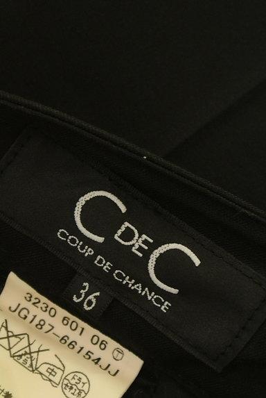 COUP DE CHANCE(クードシャンス)の古着「センタープレスパンツ(パンツ)」大画像6へ