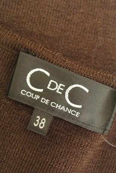 COUP DE CHANCE(クードシャンス)の古着「パフスリーブニット(ニット)」大画像6へ