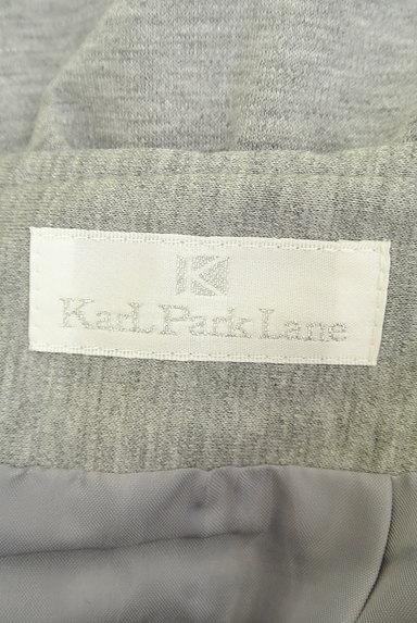 KarL Park Lane(カールパークレーン)の古着「ウエストリボンフレアスカート(スカート)」大画像6へ
