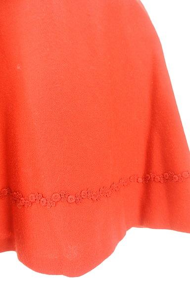 LAISSE PASSE(レッセパッセ)の古着「リボンベロアラインフレアスカート(スカート)」大画像5へ