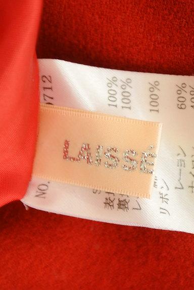 LAISSE PASSE(レッセパッセ)の古着「リボンベロアラインフレアスカート(スカート)」大画像6へ