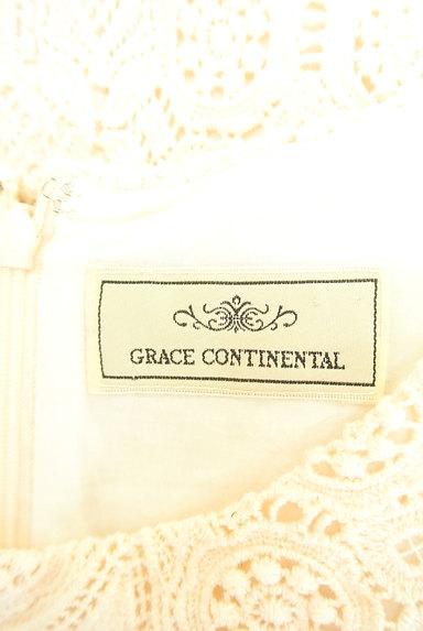 GRACE CONTINENTAL(グレースコンチネンタル)ワンピース買取実績のタグ画像
