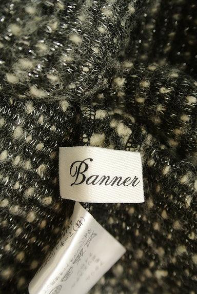Banner Barrett(バナーバレット)の古着「バスト下切替七分袖ニットワンピース(ワンピース・チュニック)」大画像6へ