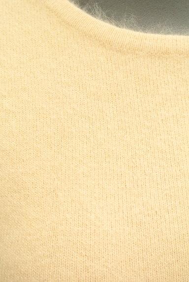 ROPE(ロペ)の古着「ふんわり半袖ニット(ニット)」大画像4へ