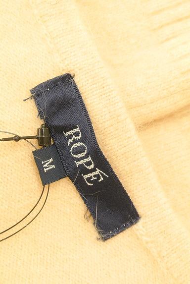 ROPE(ロペ)の古着「ふんわり半袖ニット(ニット)」大画像6へ
