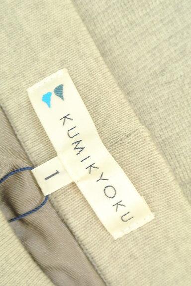 KUMIKYOKU(組曲)の古着「裾フレアウールスカート(スカート)」大画像6へ