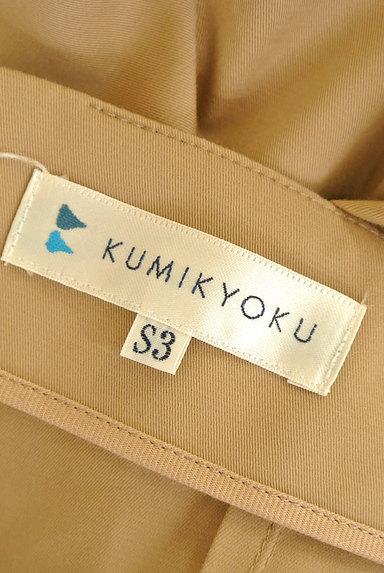 KUMIKYOKU(組曲)の古着「ダブルボタン膝下丈スカート(スカート)」大画像6へ